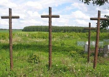 Поиск людей погибших или пропавших во время войны...